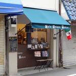 下町カフェ アマノ -