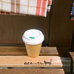 下町カフェ アマノ - コアテペックコーヒー