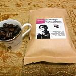 下町カフェ アマノ - レギュラー豆(コアテペック) 100g