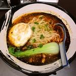 山城・食 - 重慶小麺 並 (中辛)+煎蛋