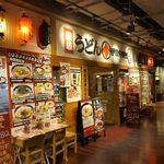 76795488 - たまに行くならこんな店は、秋葉原UDXビルのレストラン街でうどんと共に丼ぶりメニューが楽しめる、讃岐うどん 伊吹や製麺 秋葉原UDX店です。