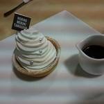 たまご舎 - 蔵王のとんがり山~白雪チーズのモンブラン~(507円)
