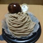 たまご舎 - 和栗のモンブラン(432円)