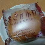 たまご舎 - たまごがふわり・おぐら(184円)