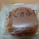たまご舎 - たまごがふわり(184円)