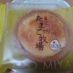 たまご舎 - チーズタルト(230円)