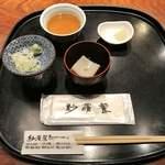 紗羅餐 - 蕎麦豆腐付き