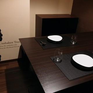 全席半個室テーブル完全禁煙