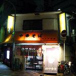Osaka-Kadoya08facade1