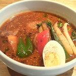 カレージム CHELSEA - チキン野菜カレー
