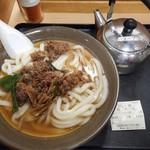 76800589 - スープ入りやかん付き 2017.10