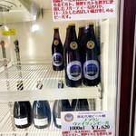 猪苗代地ビール館 -