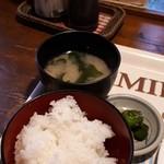 ダンケ - 味噌汁・ご飯