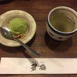塩梅 - 抹茶アイス+昆布茶(ランチ代込み)