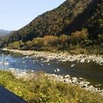 76802520 - 川の流れのように~♪