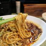 麺や金時 - 汁なし担担麺