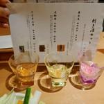 串幸 - 利き酒セット