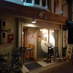 76809377 - 肉系の定食に麦とろが付く「泰山」。名古屋・矢場町の人気店です