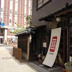 7681062 - レグレットカフェ・歩音(あるね)と同じ建物にあります