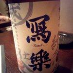 四旬季 - 写楽