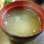 食事処 おしゃまんべ - 味噌汁