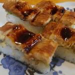 誉寿司 -