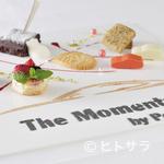 ザ モメンタム バイ ポルシェ - 彩りプレートで仕上げたプティ・デザート盛合せはポルシェオリジナルコーヒーとともにどうぞ