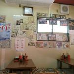 中華 ふるさと - 中華 ふるさと 店内の様子