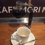 カフェ 杜の香り - 2017年11月。コーヒーはサイフォンで登場です。