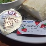 カフェ 杜の香り - 2017年11月。トーストのジャムとバター。