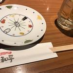 和平 加古川本店 -