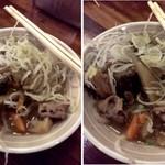 くし家 串猿 - もつ煮アップ画像