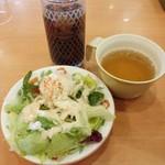 76817334 - サラダ&スープ&コーラ