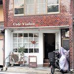 カフェ ヴィオロン - 外観