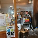 76818913 - 製麺機