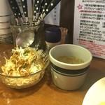 76820433 - サラダとスープ