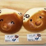 パン・ド・ファンタジスタ - 料理写真:あゆコロちゃんパン(自家製カスタードクリーム、チョコレートクリーム)
