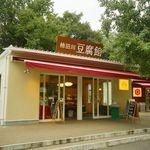 カメヤ 柿田川豆腐館 - たまに行くならこんな店は、名水「柿田川湧水群」のすぐ目の前にある「カメヤ 柿田川豆腐館」です。