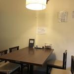 蕎麦見世のあみ - 二階 テーブル席