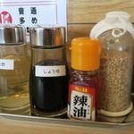 横浜家系ラーメン 印西家 - 卓上調味料