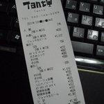 タント - 【2011.05. 初訪】 2人で7000円チョイですよ!