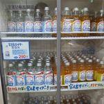 島の駅みやこ - ドリンク写真:宮古島サイダー冷蔵庫