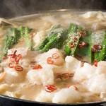 86Haru - もつ鍋
