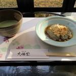 76831876 - 葛もち(抹茶セット) 1080円(税込)