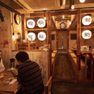 【豊富な日本酒】旨い料理には旨い酒!極上日本酒で舌鼓♪