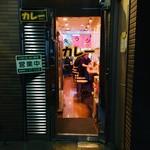 カレーハウス キラリ - 雰囲気は期待していなかったけど、親切さや挨拶も適度でなかなか居心地はいい感じ。