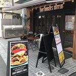 EIGHT BURGER's TOKYO - 外観