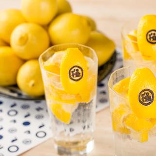 マルヒ名物【自家製レモンサワー】酸・甘・塩(全3種)