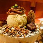 和カフェ yusoshi chano-ma - 藤井茶園のほうじ茶香るモンブランパフェ  1,300円(ドリンクセット)