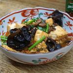 餃子荘 ムロ - 豆腐のオイスターソース煮